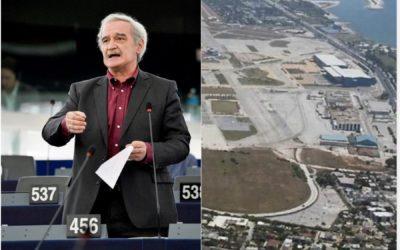 Φρένο στη σύμβαση παραχώρησης του Ελληνικού από την Επιτροπή Αναφορών του Ευρωπαϊκού Κοινοβουλίου