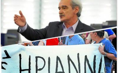 Ηριάννα : Απάντηση Κομισιόν σε Ν.Χουντή