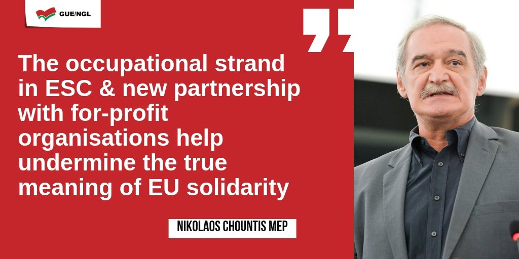 Ομιλία για το Ευρωπαϊκό Σώμα Αλληλεγγύης στην Ολομέλεια του Ευρωκοινοβουλίου (Βίντεο)